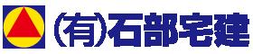 徳島文理大学 学生マンション 石部宅建 不動産 下宿 学生物件