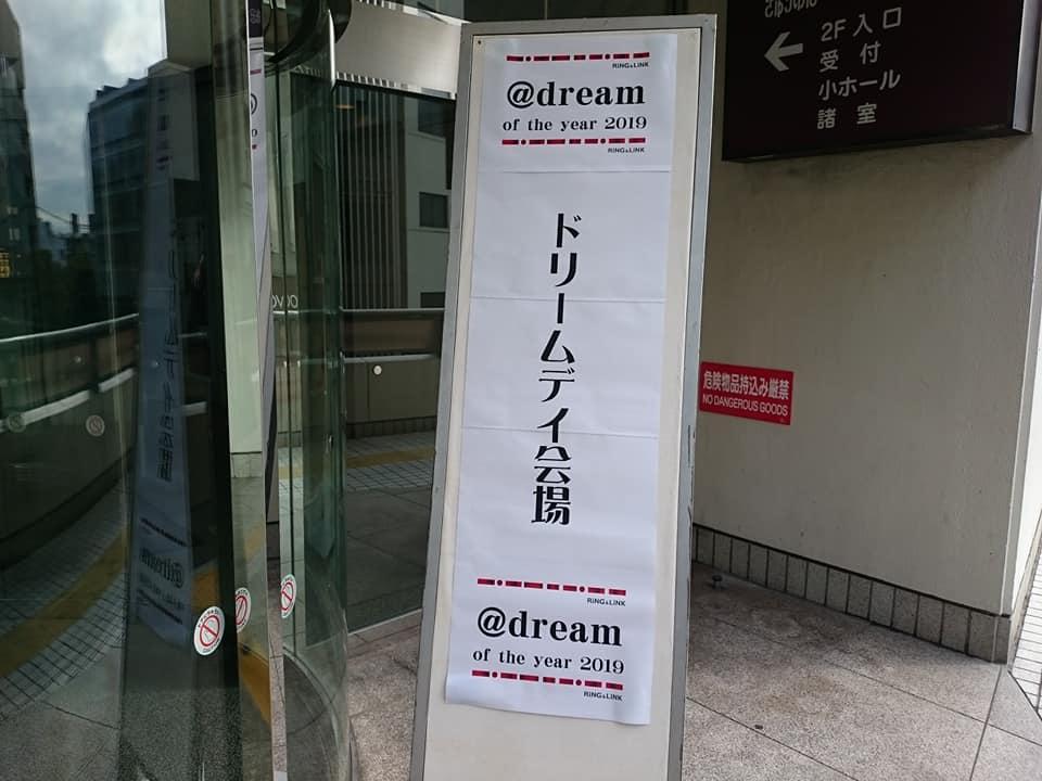 徳島 不動産 インターネット