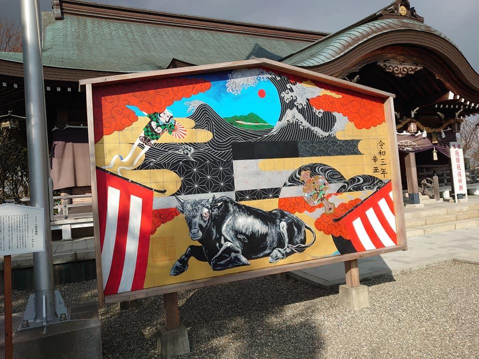 徳島護国神社